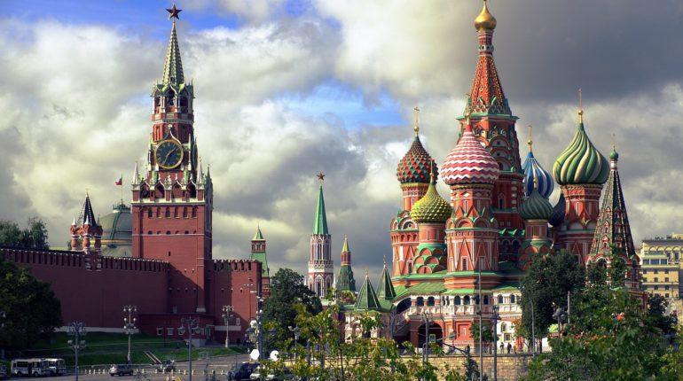 Un paesaggio della città di Mosca